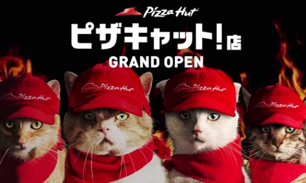 Meet the cast of Pizza Hut Japan's new ad campaign...